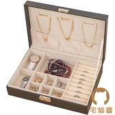 首飾盒耳環收納盒耳釘收納項鍊飾品耳飾盒大容量【宅貓醬】