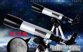 高倍天文望遠鏡專業高清學生成人深空觀星夜視眼鏡 JD 下標免運