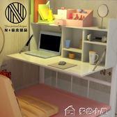 床上書桌電腦桌宿舍神器床上折疊桌子上下鋪懶人寫字桌igo父親節特惠下殺