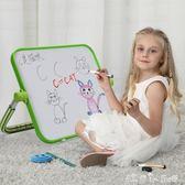兒童畫板雙面磁性支架式畫架寶寶多功能家用白板小黑板塗鴉寫字板 YXS「潔思米」