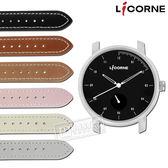 LICORNE 力抗 / LT124LWBW / MYO 藍寶石水晶玻璃 自由搭配 真皮手錶 黑白色 38mm