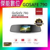 PAPAGO GoSafe 790 後視鏡行車紀錄器【贈GPS天線+32G+點菸擴充座】2K 夜視 高畫質 防眩光 超廣角
