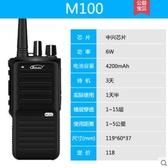 gdids對講機大功率對講戶外機50公里民用無線手持臺對講小機 小型 MKS交換禮物