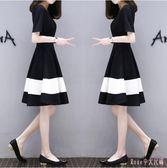 中大尺碼新款女裝韓版顯瘦百搭短袖洋裝黑白拼接圓領中長款A字連身裙AB7001 【Rose中大尺碼】