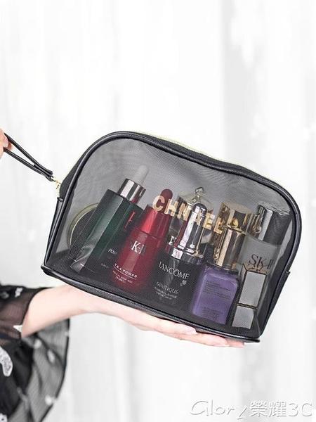 化妝包 化妝包女大容量化妝品收納便攜小號旅行隨身洗漱收納袋風超火 新包 榮耀 上新