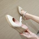 新款大碼女鞋小清新尖頭高跟鞋草編厚底厚底楔形涼鞋女夏季涼拖鞋百搭 小時光生活館