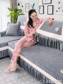 冬季沙發墊毛絨全包萬能套布藝沙發套罩全蓋通用現代防滑家用坐墊 70*150CM YXS  潮流前線