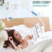 懶人手機支架平板通用床頭桌面洛麗的雜貨鋪
