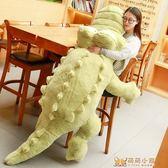 玩偶 最大款式毛絨玩具鱷魚公仔毛絨玩具睡覺抱枕長條枕懶人女孩娃娃 可愛女生萌韓國 DF