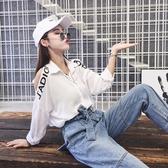 襯衫女秋新款韓版寬鬆顯瘦襯衣打底衫上衣