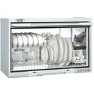 【歐雅系統家具】喜特麗JT-3760-懸掛式烘碗機(無臭氧)
