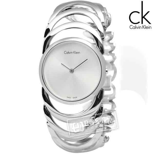 CK BODY / K4G23126 鍊戀時空 經典手鍊式不鏽鋼腕錶 白色 30mm