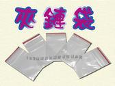 【DY280D】PE 夾鍊袋 3號100入 食品密封夾鏈袋 透明包裝袋 糖果袋 食品袋 中藥袋★EZGO商城★