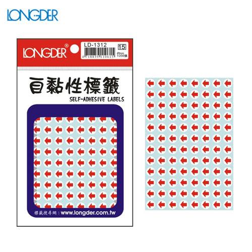 【量販50包】龍德 自黏性標籤 LD-1312(紅色箭頭) 8mm(1056張/包)標示/分類/標籤/信封/貼紙/文書
