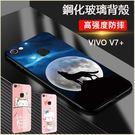 鋼化彩繪 步步高 VIVO V7+/Y7...