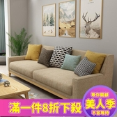 北歐風格沙發小戶型布藝沙發乳膠客廳簡約現代雙人三人直排小沙發JY