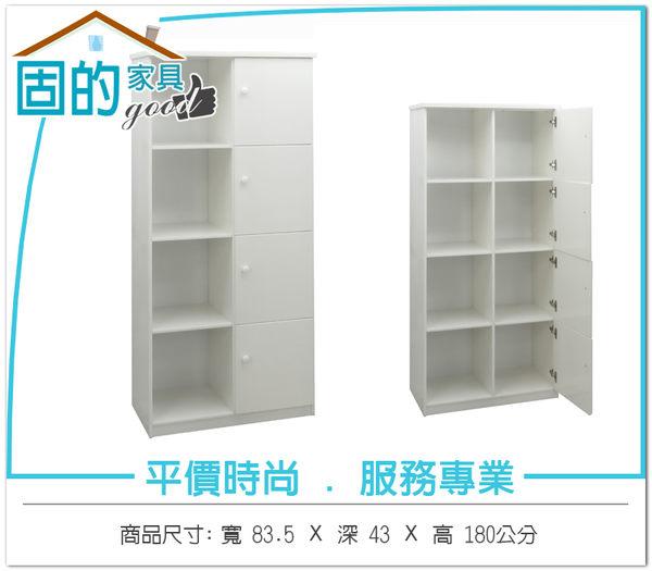 《固的家具GOOD》283-02-AKM (塑鋼家具)2.7尺白色置物櫃【雙北市含搬運組裝】