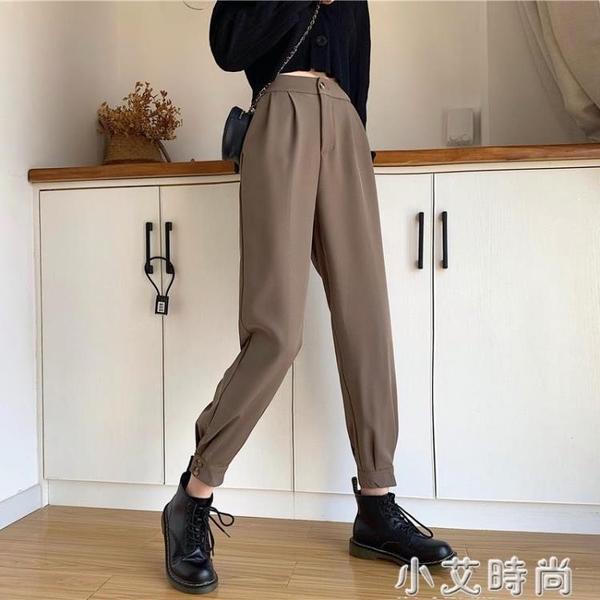 春季韓版2021新款高腰顯瘦束腳九分西裝哈倫褲垂墜感休閒褲女褲子 小艾新品