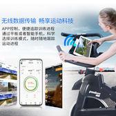 健身車 藍堡動感單車家用自行車健身車腳踏車室內靜音運動健身房器材  mks阿薩布魯