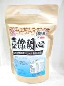 愛愛黑糖~豆你開心(胡椒)8公克×20入/包