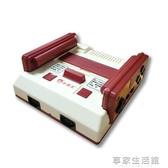 小霸王D99游戲機家用電視老式插卡雙人游戲機雙人手柄紅白機4K高清電視電玩8位復古80后游戲機
