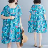 棉綢 繽紛蝴蝶印花洋裝-大尺碼 獨具衣格