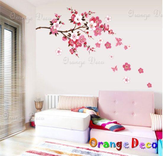 壁貼【橘果設計】桃花 DIY組合壁貼/牆貼/壁紙/客廳臥室浴室幼稚園室內設計裝潢