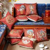 新中式棉麻喜慶抱枕中國風腰靠包古典抱枕套客廳紅木沙發靠墊含芯WY【聖誕節禮物】