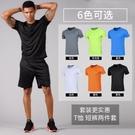 運動短袖男夏季速干衣寬鬆足球籃球訓練套裝 健身服T恤跑步上衣服  快速出貨