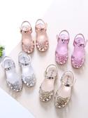 女童涼鞋夏季新款公主鞋中大童包頭涼鞋小孩鞋兒童涼鞋沙灘鞋防滑【快速出貨】
