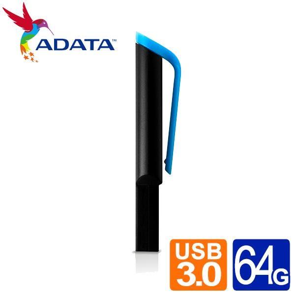 【台中平價鋪】全新 ADATA 威剛 UV140 64G USB3.0  (藍色)  終生保固