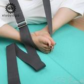 瑜伽繩 新品專注瑜伽伸展帶拉伸拉筋帶瑜珈繩拉力帶初學者輔助瑜珈帶 町目家