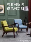 沙發椅北歐沙發單人椅懶人椅靠背椅網紅椅大師裝飾椅實木輕奢休閒沙發椅LX 特惠上市