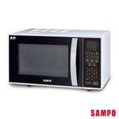 【聲寶SAMPO】25L微電腦微波爐 RE-N825TM  *免運費*