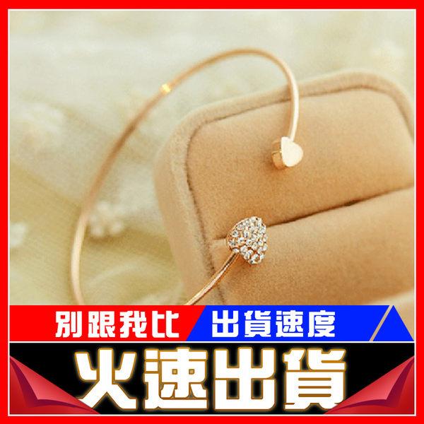 [24H 現貨快出] 韓版 飾品 滿鑽 心形 愛心 手鍊 開口 鍍金 手鐲 雙桃心 女款 手環
