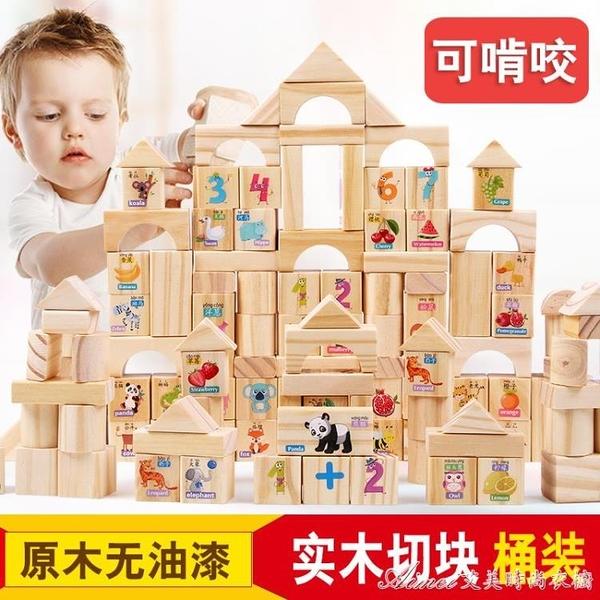 拼裝玩具嬰兒童積木木頭拼裝寶寶玩具1益智力2周歲3開發6男孩女孩 快速出貨