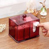 化妝棉收納盒棉簽盒創意塑料歐式亞克力家用化妝品收納盒子透明化妝棉收納盒 曼慕衣櫃