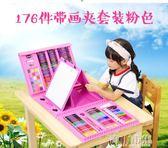 繪畫套裝 水彩筆無毒可水洗幼兒園兒童畫筆套裝蠟筆初學者手繪小學生用YYJ 青山市集