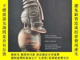 二手書博民逛書店Art罕見Tribal 02 arts traditionnels d afrique d asie d ocea
