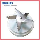 可刷卡◆PHILIPS飛利浦 果汁機專用刀座~適用HR1720、HR2000、HR2004、HR2020◆