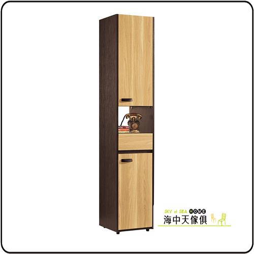 {{ 海中天休閒傢俱廣場 }} G-33 摩登時尚 客廳系列 483-4  費德勒1.3尺雙面櫃