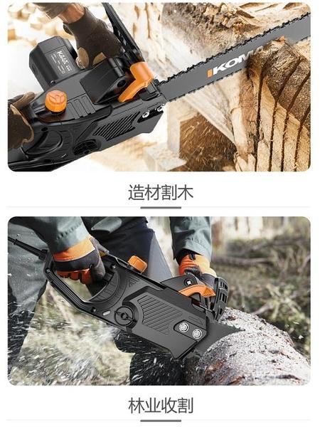 電鋸 科麥斯電鍊鋸家用木工多功能伐木鋸小型大功率手持電動手提電鋸子 JD 美物 618狂歡