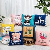簡約卡通圖案抱枕靠墊沙發辦公室床上靠背墊腰枕床頭抱枕套含芯 NMS美眉新品