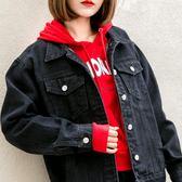 黑色牛仔外套女寬鬆韓版學生牛仔衣BF風牛仔夾克 蘇迪蔓