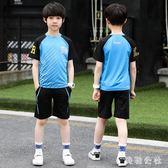 男童套裝夏季裝速干2019新款中大童男孩運動服zt621 『美鞋公社』