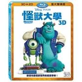 【迪士尼/皮克斯動畫】怪獸大學-3D+2D 藍光雙碟版