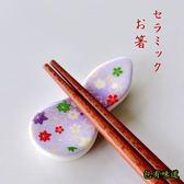 包有味道九谷燒陶瓷日式筷子架筷子托筷枕日式箸置葫蘆快子架餐具放置
