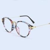 眼鏡框-復古圓框時尚花色女鏡架2色71t20[巴黎精品]