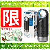 《限時限量+贈500元現金禮券!!》Philips AC-4030 / AC4030 行動抗菌 空氣清淨機 (車用/桌用)