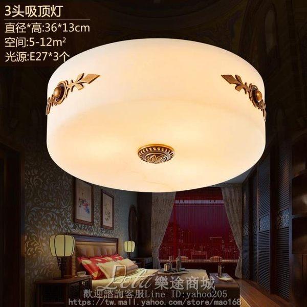 云石燈 全銅吸頂燈 簡約客廳【3頭款】DJ-68028